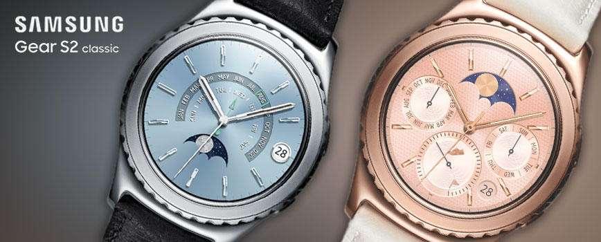 معرفی دو مدل جدید از ساعت Gear S2 Classic در CES 2016