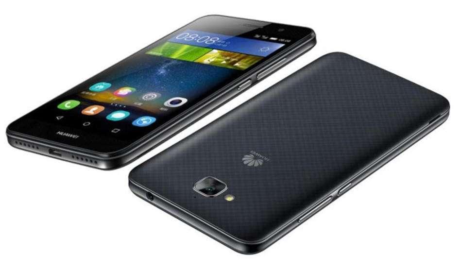 5x - گوشی هوآوی آنر 5 ایکس رسما عرضه شد