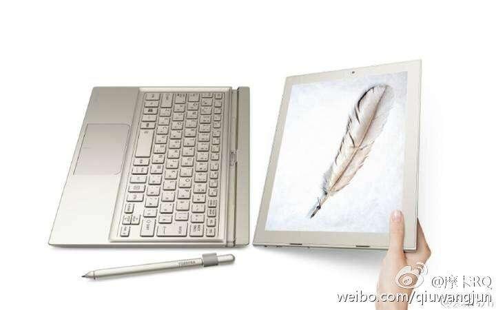 laptop hybrid - رونمایی از لپتاپ هیبریدی هوآوی در MWC 2016