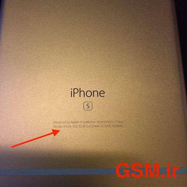 5v39e8 422110011 15875238270495597017 - لینک دانلود iOS 9.3 و آیتونز 12.3.3 برای ویندوز و مک