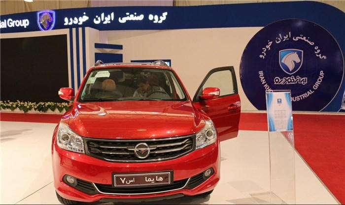 139504251126208141356753 - گزارش تصویری نمایشگاه خودرو شیراز