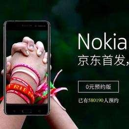 پیش فروش گوشی نوکیا 6 دو روز قبل از عرضه به یک میلیون رسید