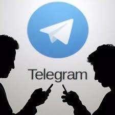 آموزش مخفی کردن شماره موبایل در تلگرام