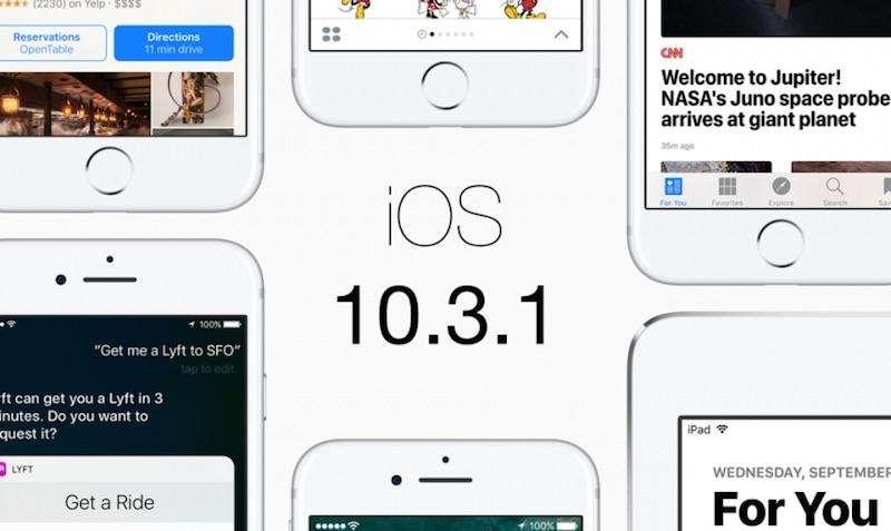 iOS 10.3.1 منتشر شد