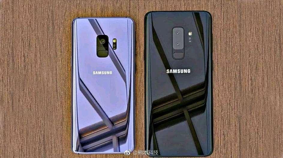 مشخصات و حافظه رم نسخه های مختلف Galaxy S9 فاش شد
