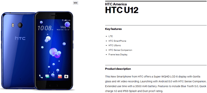 مشخصات نهایی گوشی پرچمدار HTC U12 فاش شد