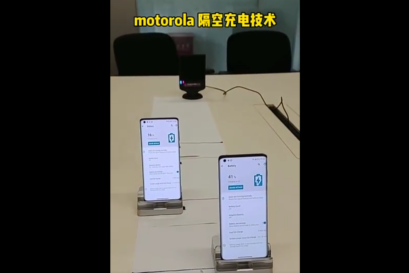 Lenovo Motorola One Hyper True Wireless Over The Air Charging Technology Featured